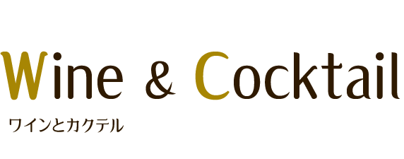 Wine & Cocktail